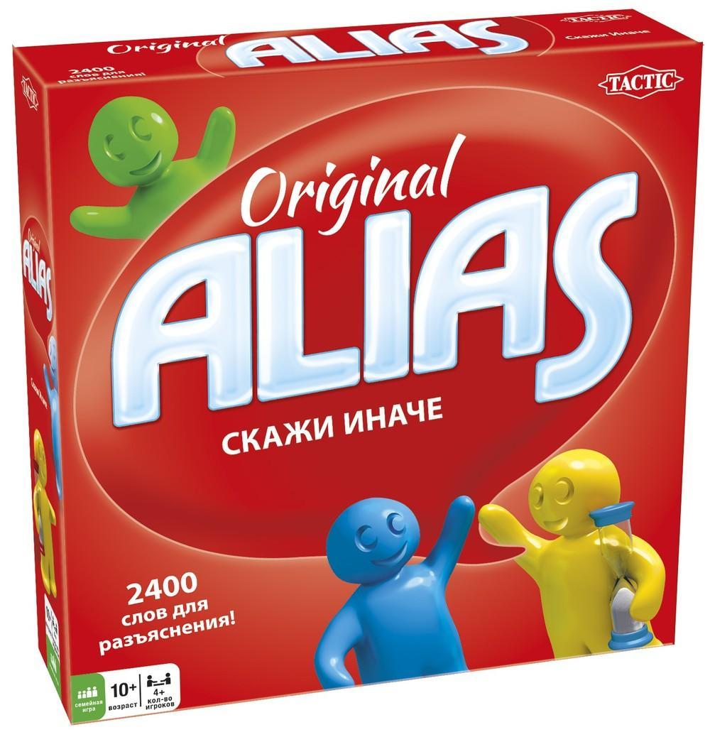 Alias (vene)