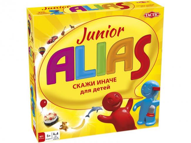 Junior Alias RUS