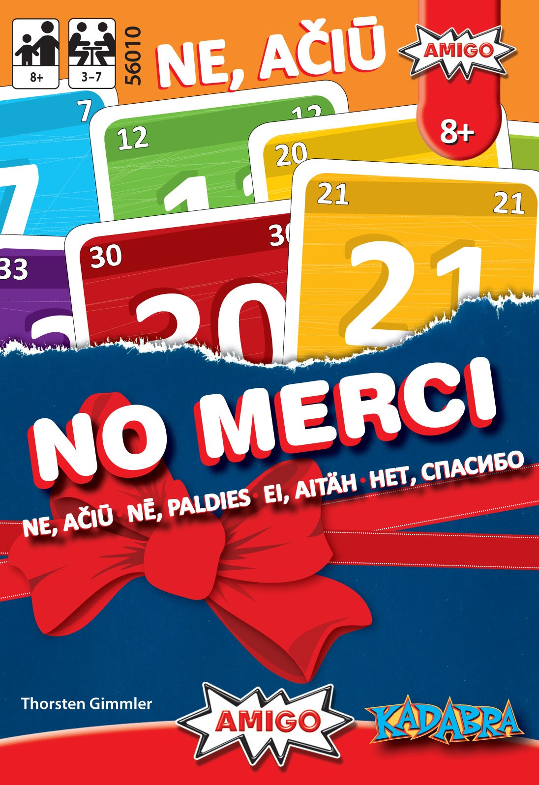 No merci!
