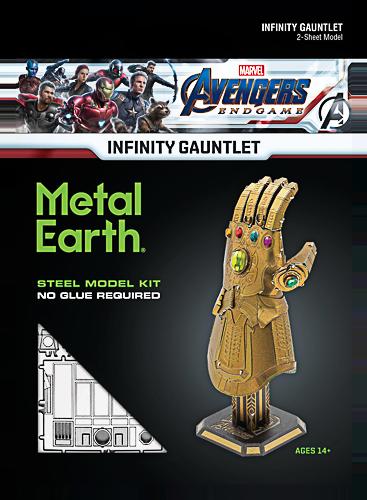 Metal Earth ''Marvel, Infinity Gauntlet''