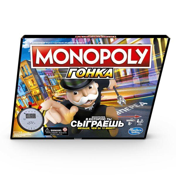 Monopoly Speed RUS