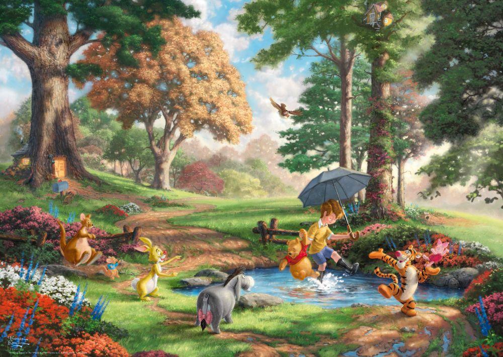 "Pusle ""Disney, Winnie The Pooh"" 1000 tk"
