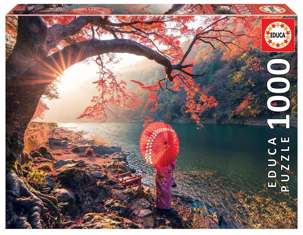 "Pusle ""SUNRISE IN KATSURA RIVER, JAPAN"" 1000 tk"