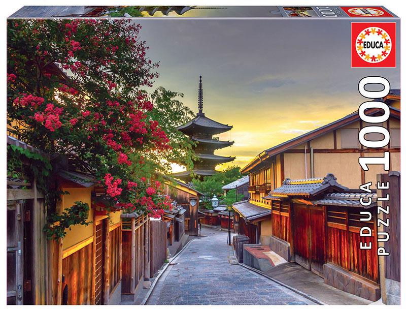 """Pusle """"Yasaka Pagoda, Kyoto, Japan"""" 1000 tk"""