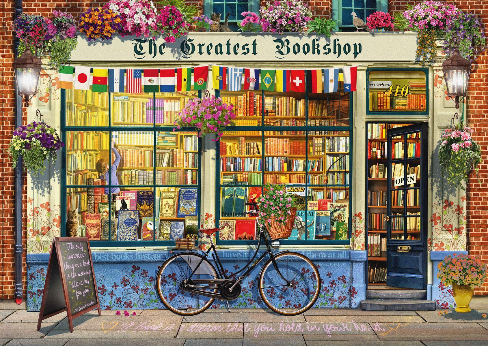 """Pusle """"Bookstore"""" 1000 tk"""