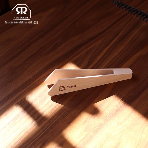 Näpitsad/ puidust tangid Ø 17 cm Redecker, 1 tk
